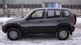 Chevrolet Niva(Нива Шевроле - полноприводный внедорожник российской сборки завоевал любовь у многих автовладельцев. Поко..., 2014-12-10T12:32:24.000Z)