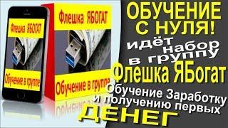 Светлана Каширина обучение заработку