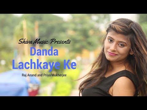 Nagpuri Song 2017   ❤ डंडा लचकाए के ❤   Danda Lackaye Ke   Raj Anand and Priya Mukherjee