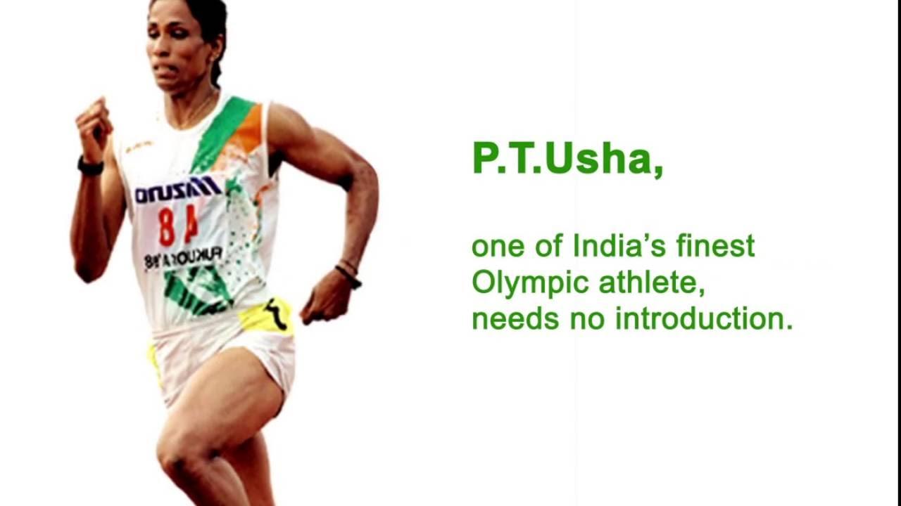 about pt usha