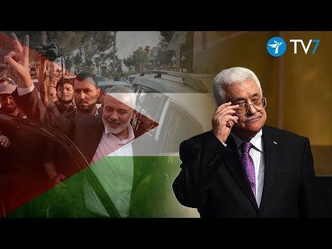 Jerusalem Studio 273 - Palestinian rivalries