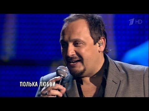Видео: Стас Михайлов - Ты одна Сольный концерт Джокер HD