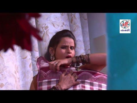 आजा - आजा ऐ राजा //Aaja - Aaja Ye Raja // New  Bhojpuri Hot Video Song 2016 / Singer- Kamlesh Kumar