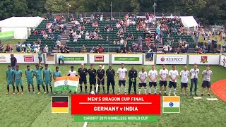 INDIA VS GERMANY    WORLD CUP FINAL    Extended Highlights & Goals Full HD