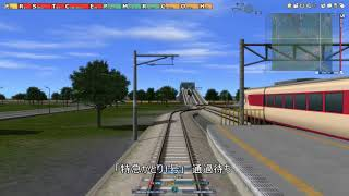 【A列車で行こう9v4】#05 本線を一気に開発