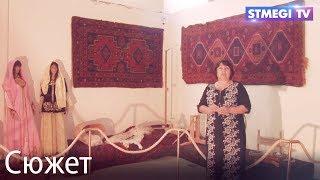 Этноцентр горских евреев в Мицпе-Рамон
