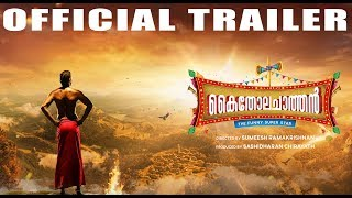 Kaitholachathan Movie Official Trailer | Shajohn | Levin Simon | Amrutha | Sumeesh Ramakrishnan