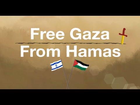 Meet Hamas - short information video
