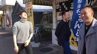 """九州ツアー【1/3】""""男気じゃんけん"""""""