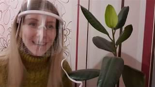 Новинка 5 каталога ФАБЕРЛИК FABERLIC Светодиодная маска для лица