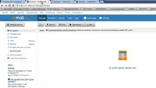 Как вытащить письмо из папки Спам. Gmail, mail.ru, rambler.ru, yandex.ru
