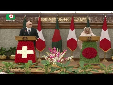Prime Minister With Switzerland President | Faysal | 05Feb18