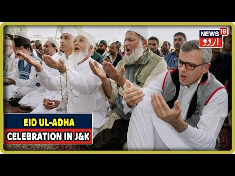 (Eid ul-Adha 2019)