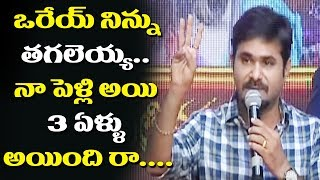 Chalaki Chanti Comedy In Maitrivanam Movie Audio Release Function | Tollywood Updates | Alo TV