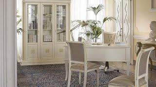 Итальянский кабинет Puccini Bianco(белый лак) фабрики CLAUDIO SAONCELLA(, 2015-07-28T22:30:01.000Z)