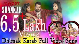 Dimaak Kharaab - Cover Song | iSmart Shankar | By Saidulu Ch