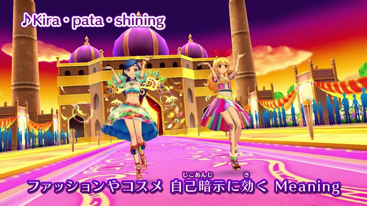 アイカツ!ミュージックビデオ『Kira pata shining』をお届け♪