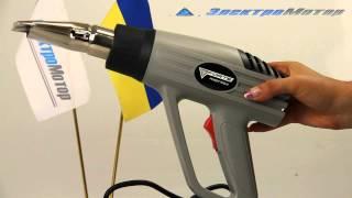 Термо фен Forte HG 2000-2V, повітродувка