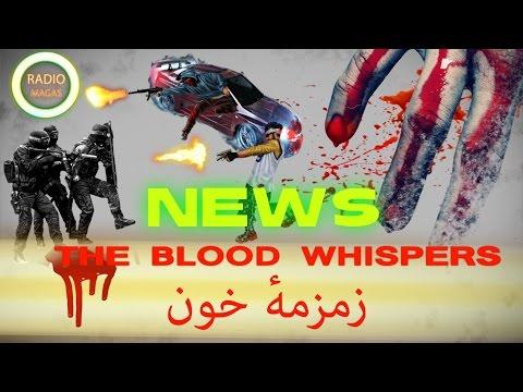 Guns, Gangsters in Iran 2016 Episode 2  (زمزمه خون اراذل اوباش ۲۰۱۶) Arazel obash 2016