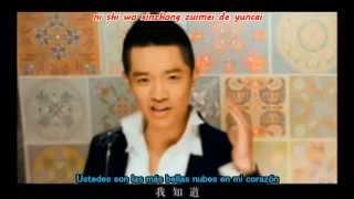 PHONIX LEGEND - Zui xuan min zu feng (最炫民族风) [SUB ESPAÑOL]