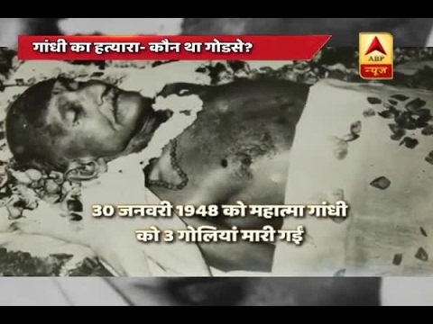 In Graphics: Know who was Nathuram Godse