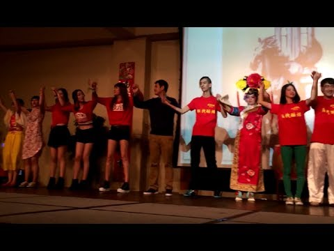 2014 UNK-Chinese Spring Festival