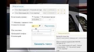 видео трансферы в жд-вокзалы Нижнего Новгорода