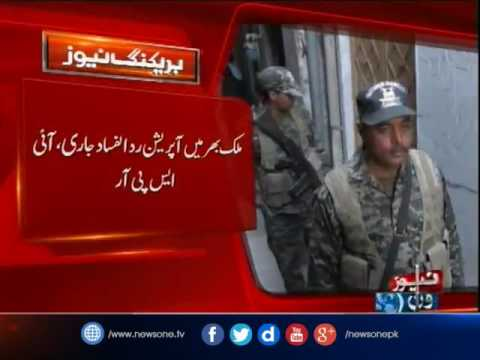 Raddulfasaad Countrywide Search Operation 200 Arrested