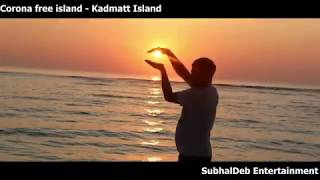 KADMAT ISLAND - LAKSHADEEP ISLAND | BEST CORONA FREE ISLAND IN INDIA 2020 | DR. DEBANJAN CHAKRABORTY
