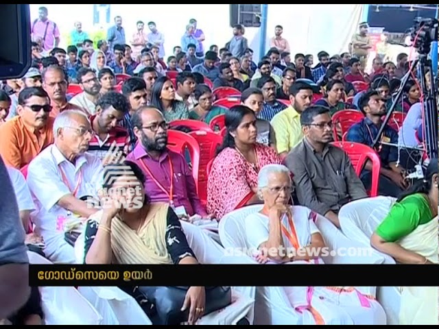 Kanam Rajendran's self criticism at Kerala Literature Festival Kozhikode