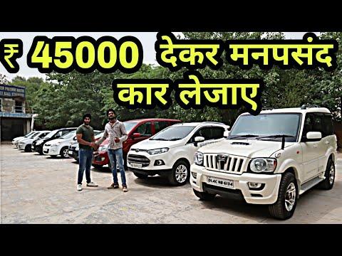 सिर्फ ₹ 40,000