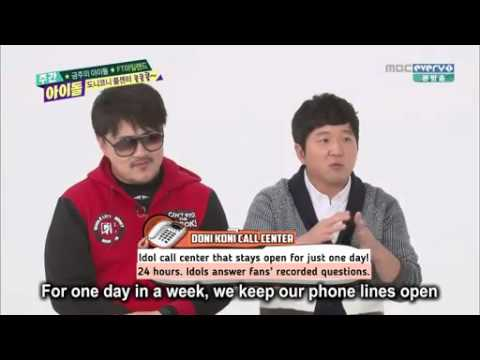 [ENG SUB] Weekly Idol Ep 196 - FT Island