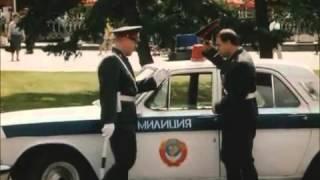 Авария - дочь мента  1989г трейлер