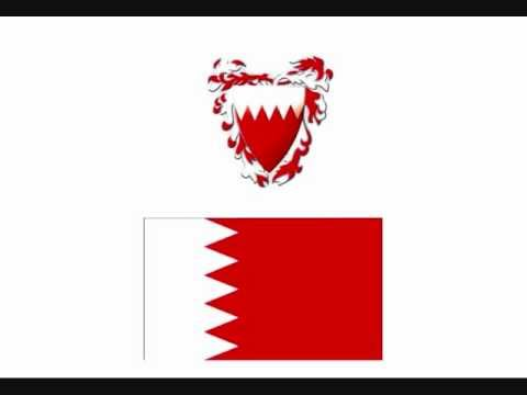 The Kingdom Of Bahrain National Anthem (Instrumental  Version) [official]