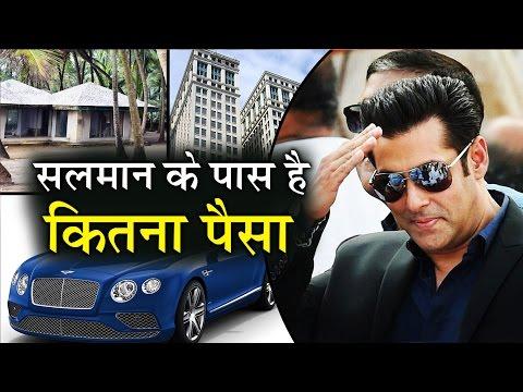 Salman Khan के पास कितना है पैसा - क्यों है वो सुल्तान - जानिए पूरी खबर thumbnail