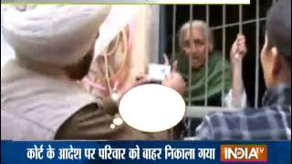 Shocking! Family Locks Themselves from Last 16-years - India T…