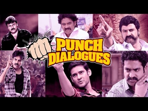 Powerful Punch Dialogues of Tollywood Superstars - Pawan Kalyan, Jr NTR, Mahesh Babu, Allu Arjun