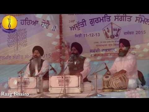 AGSS 2015 : Raag bhairo : Bhai Kuldeep Singh ji