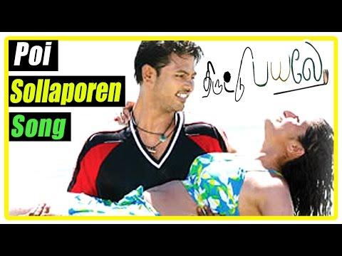 Thiruttu Payale Movie Scenes   Poi Sollaporen Song   Jeevan takes Sonia Agarwal out   Bharathwaj