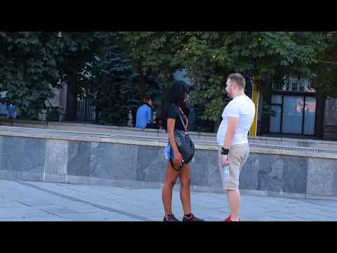 МЕТА Знакомства: сайт бесплатных знакомств, Украина.