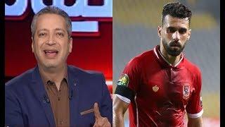 تامر أمين لـ عبدالله السعيد: «مع السلامة والقلب داعيلك» (فيديو) | المصري اليوم