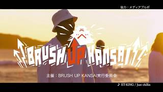 BRUSH UP KANSAI 2016 30CM