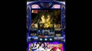 【真瞳術チャンス】「バジリスク~甲賀忍法帖~絆」iPhoneアプリ動画