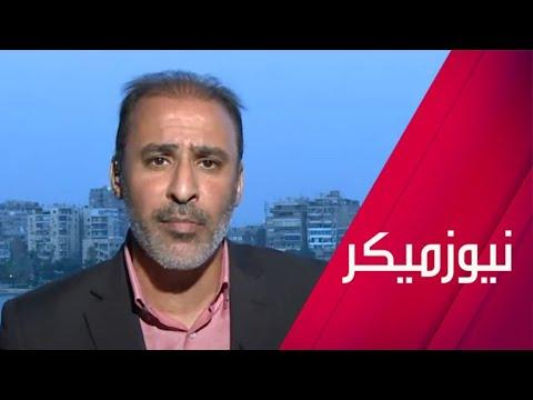 متحدث سابق باسم معمر القذافي: سيف الإسلام القذافي سيكشف قريبا عن برنامجه الانتخابي  - 19:54-2021 / 9 / 16