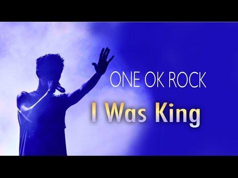 ONE OK ROCK 「I Was King」和訳・歌詞付き