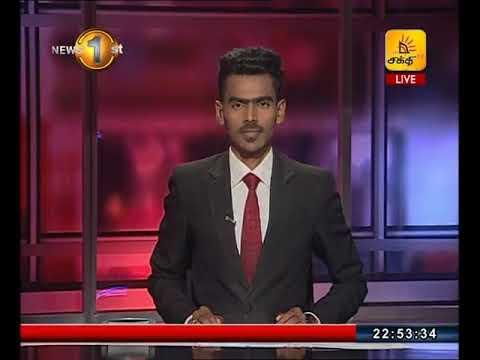 News 1st: Prime Time Tamil News - 10.45 PM | (10-03-2018)