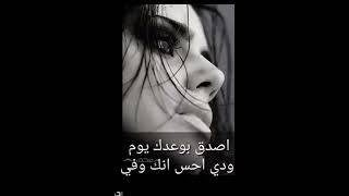 نوال ▶️ للصبر قال حدود يا مصبر الموعود 🔻 مع كلمات .. كبر الصورة وستمتع 😉