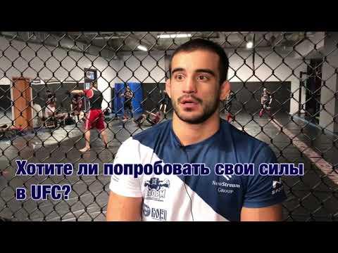 Андрей Корешков о сопернике, с которым хотел бы провести поединок 💪