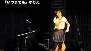 平成2年4月生まれのO型。 東京都出身の世田谷系シンガーソングライタ...