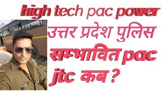 18000 pac joining expected date | high tech pac power|